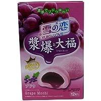 Yuki & Love Con Sabor A Uva Mochi
