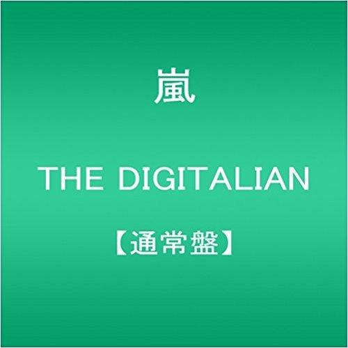 Digitalian by Arashi (2014-10-22)