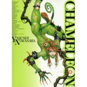 Read Online Chameleon pdf epub