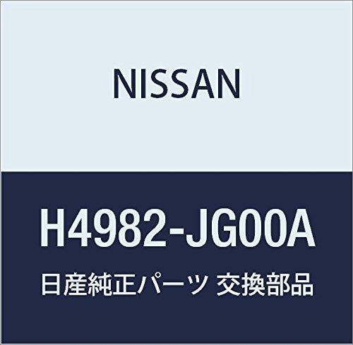 NISSAN (日産) 純正部品 トノカバー オッティ 品番H4982-6A003 B00LEKH5GW オッティ|H4982-6A003  オッティ