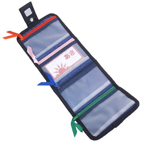 Medical care medicine carrying pouch/constellation by japan