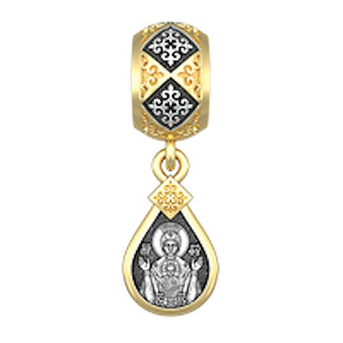 CROSS AND ICON Russian 925 Sterling Silver Gold Plated Orthodox Bead Cross Old Slavonicfor Religious Bracelet or Necklace ICON of Mother of God's Inexhaustible Chalice