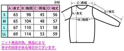 [Zealzip(ジールジップ)] メリノウール Vネックセーター 古希 喜寿 卒寿 祝い メンズ 602