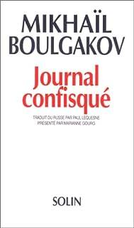 Journal confisqué : 1922-1925, Boulgakov, Mikhaïl