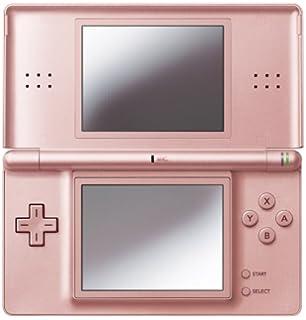 Console Nintendo DS Lite - Coloris Blanc [Importación ...