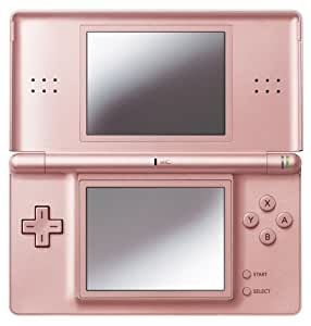 Consola Nintendo Ds Lite Metallic Rose [Rosa Metálico]