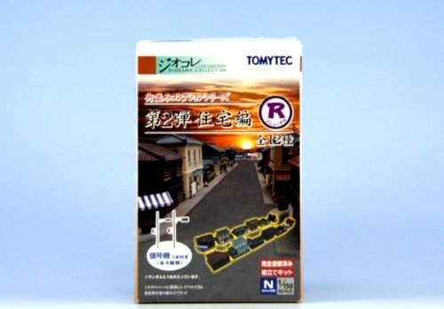 Japan Import Cityscape Collection 2nd R housing edited by N-gauge model railroad Tommy Tech (all 12 species Furukonpu ()