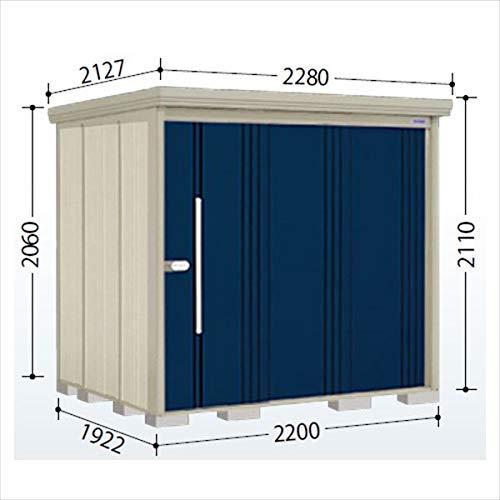 タクボ物置 ND/ストックマン ND-Z2219 一般型 結露減少屋根 『屋外用中型大型物置』 ディープブルー B07MTTYPQM