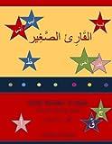 Little Reader 3 Steps, Hanadi M. Rashad, 0615930077