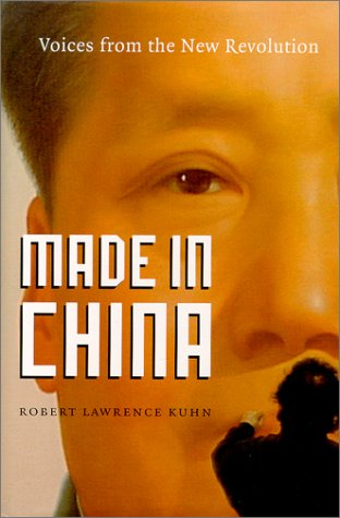 Made in China pdf epub