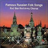 ヴォルガの舟歌~ロシア愛唱歌集/赤星赤軍合唱団