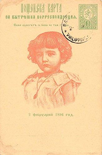 Prince Boris of Bulgaria Royalty Antique Non Postcard Back J66312