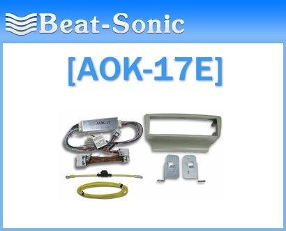 ビートソニック (Beat-Sonic) サウンドアダプター F50シーマ6/8/9スピーカー エクリュ AOK-17E B003LTY51M