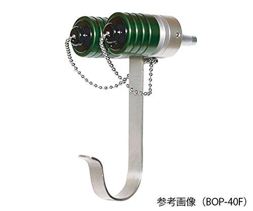 7-2793-08分岐ブロック酸素用(フック付き)40mm   B07BDQQ94S