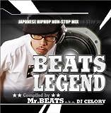 Beats Legend