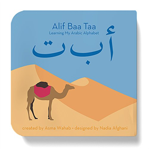 Civilian Publishing Alif Baa Taa: Learning My Arabic Alphabet (Learn Quran Word By Word In English)