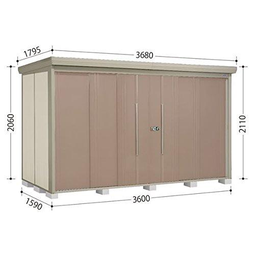 タクボ物置 ND/ストックマン 側面棚 ND-Z3615Y 一般型 結露減少屋根 『屋外用中型大型物置』 カーボンブラウン B018CAB2BK