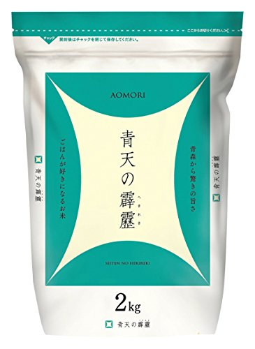 A bolt from the blue, Aomori Prefecture's first US top rating ''Special A'' rice 2 kg by A bolt from the blue