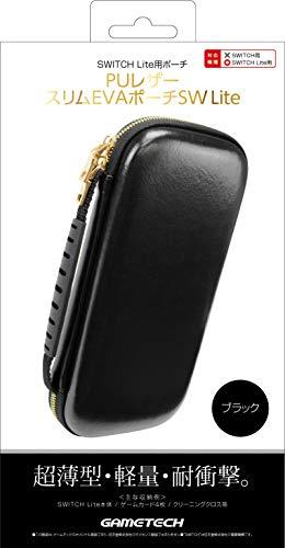 PUレザースリムEVAポーチSWL ブラック (Switch Lite用)