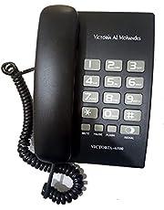 تليفون سلكى للخط الارضى لاستخدامات المكتب والمنزل من ڤيكتوريا المهندس- اسود