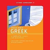 Spoken World: Greek | Living Language