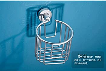 Surnoy Space Aluminum Paper Towels Toilet Paper Rack Bathroom Toilet Paper Basket Basket Bathroom Toilet Paper Box Paper Winder