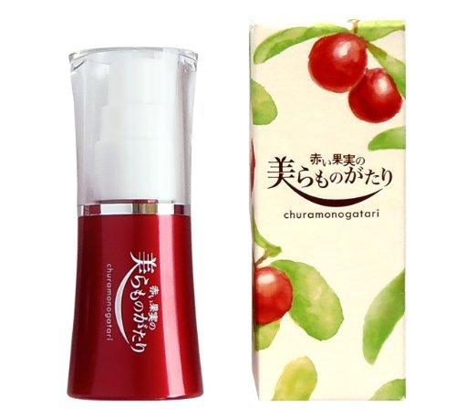 Japanese Vitamin C cosmetic lotion Red fruit of beauty fr...