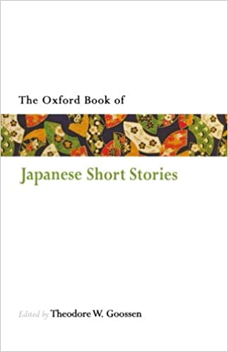 ??VERIFIED?? The Oxford Book Of Japanese Short Stories (Oxford Books Of Prose & Verse). Reserve buscador domestic oculto Enhancer links equipes release