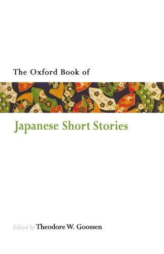 The Oxford Book of Japanese Short Stories (Oxford Books of Prose & Verse)