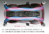 Tamiya 18640 1/32 Jr Racing Mini Raikiri Kit