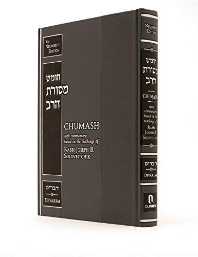 Chumash Mesoras Harav - Sefer Devarim