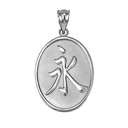 (Sterling Silver Chinese