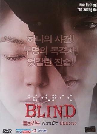 Amazon Com Blind 2011 Korean Thriller Eng Subs By Ha Neul Kim Movies Tv