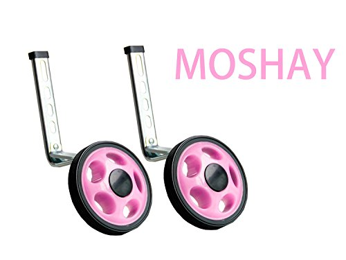 MOSHAY Noctilucent Training Wheels for 14 16 18 20Inch (pink)