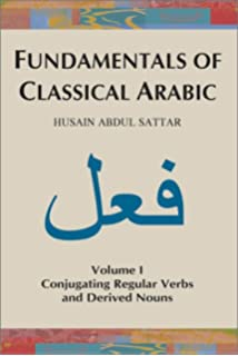 An introduction to koranic and classical arabic wm thackston fundamentals of classical arabic volume 1 fandeluxe Images