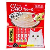 100 Pcs X 14g. (Tuna) Ciao CAT Snack Liquid Cat Churu White Meat Tuna (Japan Cat Snack) For Sale