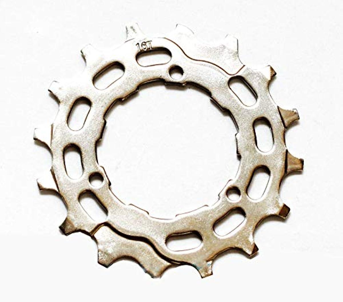 [해외] ACEOFFIX 카세트 스프로킷 프리 휠 2스피드 3스피드 BROMPTON접이식 자전거용 11T 12T 13T 14T 15T 16T 17T 18T 19T 21T 24T 28T 32T