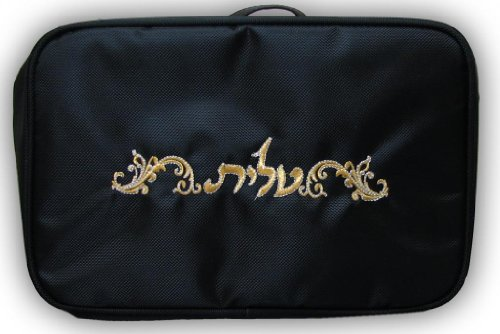 canvas-rain-proof-black-travel-tallit-and-tefillin-tote-bag-with-carry-handle
