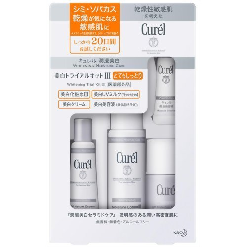 Curel Face Cream - 6