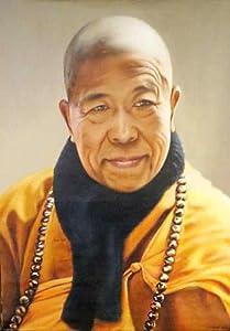 Venerable Master Hsuan Hua