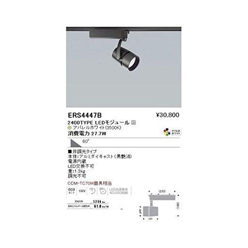 DW66096 COBスポット黒/2400タイプ/アパレル3500K/59° B06XSYXC64