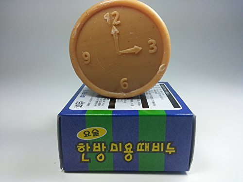 Magic Korean Body Scrub Exfoliating Medicnal Herbs Ddae Soap By Jungjun Industry ???? ?????? ??? ; Cleanser for Face and Body (3 Oz)