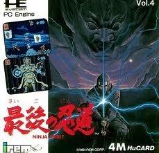 Amazon.com: Saigo no Nindou: Ninja Spirit [Japan Import ...