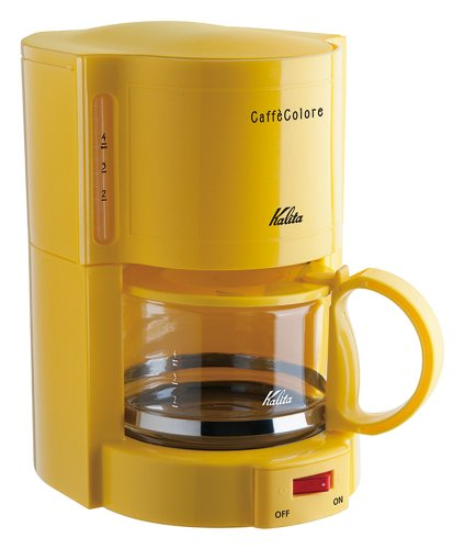 Yellow Coffee Pot - 1