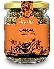 زعتر تركي من ابو عوف, 55 جرام