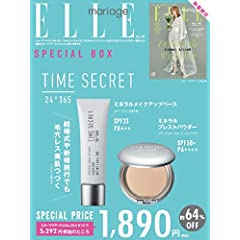 ELLE mariage 特別セット 最新号 サムネイル