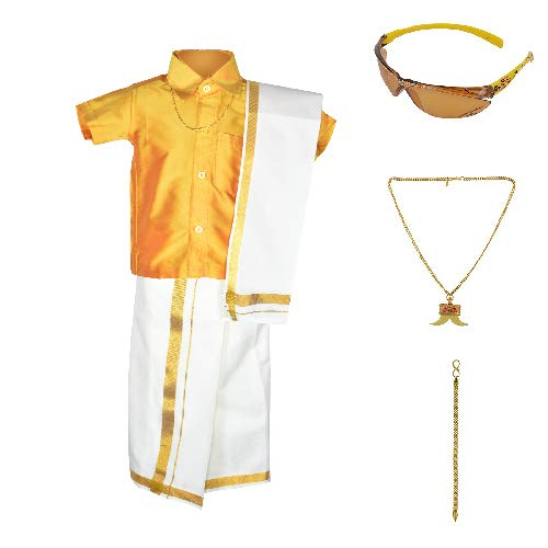 Amirtha Fashion Boys Traditional Dhoti & Shirts SET WITH ACCESSORIES (AMFCMGD - $P) product image