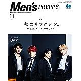 Men's PREPPY 2021年 11月号