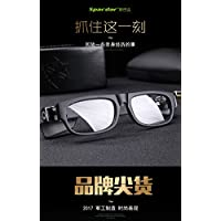 Spardar Spy Sunglasses 1280x720p CSR4.0 Bluetooth Built-in 32GB TF Card Doze Reminding Mini Flashlight