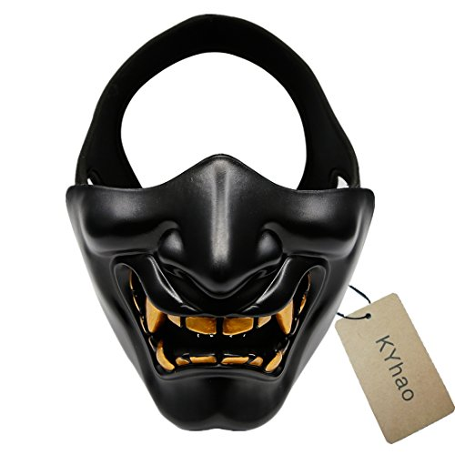 KYhao Costume Party Cosplay Halloween Half Face Mask Lower Face Protective Mask for Airsoft Paintball BB Gun CS Game Ideal Mask (Black)